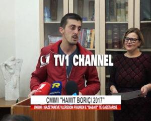 "Çmimi ""Hamit Boriçi 2017"""